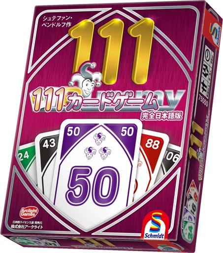 カード ゲーム 面白い