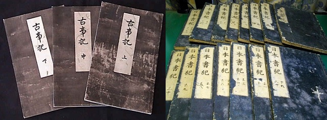 日本史の重要文献「古事記」と「...