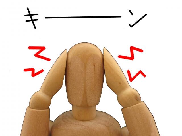 ピー 音 耳鳴り 電子 耳鳴りの原因はストレスかも?「ピー」「ボー」と音がする場合│ズボラなひばりの日常